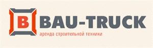 ТК БАУ-ТРАК
