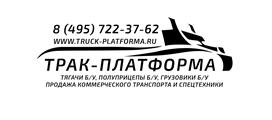 Трак-Платформа | Truck-Platforma