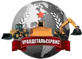 УралДетальСервис