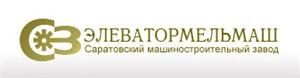 Элеватормельмаш