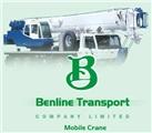 บริษัท เบนไลน์ ทรานสปอร์ต จำกัด / Ben Line Transport Co., ltd.
