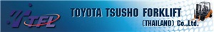 บริษัท โตโยต้า ทูโช ฟอร์คลิฟท์ (ประเทศไทย) จำกัด
