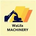 上海挖力拉工程机械有限公司