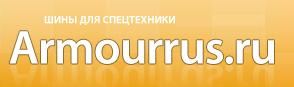 Armourrus