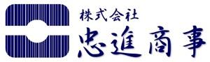 Chushin Shoji Co.Ltd.