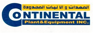 Continental Plant & Equipment INC.