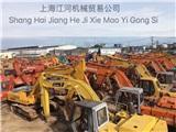 Shanghai Jianghe Machinery Trade Co.,Ltd.