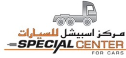 Special Center For Cars